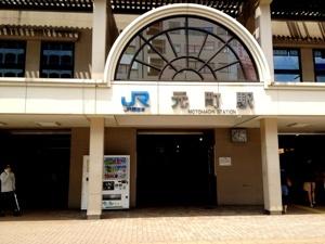 120614_ueki1.JPG